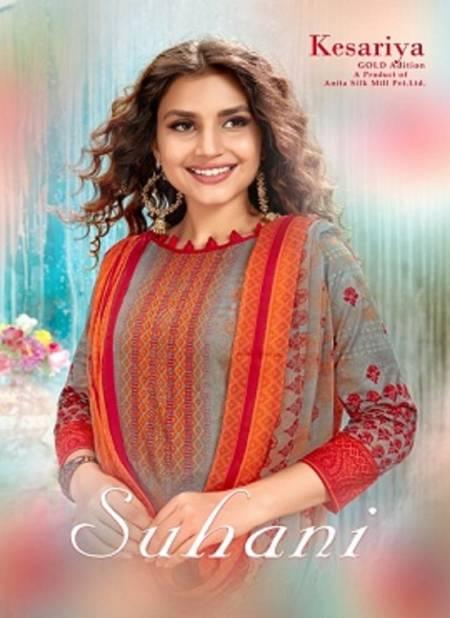 Anita Kesariya Suhani Designer Dress Materials 251 Casual Regular Wear Pure Cambric Color Set Matching Dress Material Collection