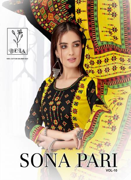 Bela Sona Pari 10 Ethnic Latest Regular Wear Printed Cotton Dress Material With Mal Mal Dupatta