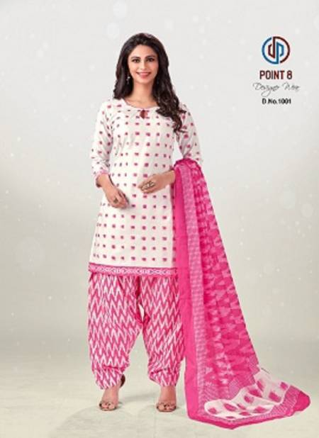Deeptex Nayanthara Latest Fancy Casual Wear pure cotton Patiyala Readymade Collection