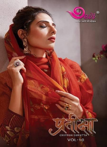 Devi Pratiksha 10 Latest Fancy Designer Regular Casual wear Pure Cotton Printed Dress Material Collection