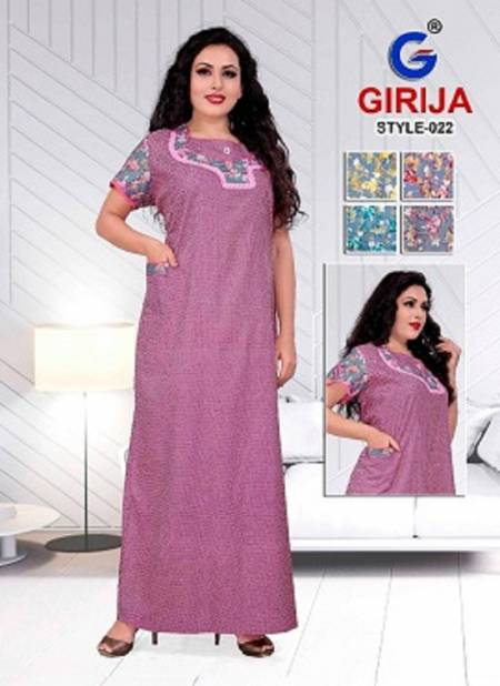 Girjia 2 Nighty Latest Western Of Pure Cotton Night Wear Collection