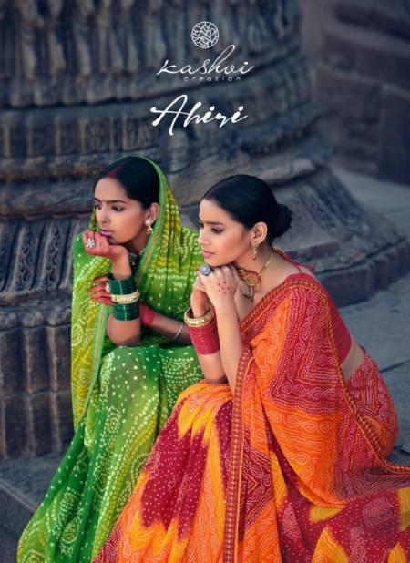 Kashvi Ahiri Latest Designer Casual Wear Chiffon With Fancy Less Printed Saree Collection