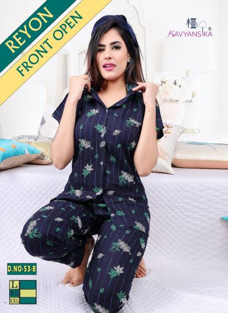 Kavyansika Collar Night Suit 53 Rayon Night Wear Fully Readymade With Half Sleeves Buttons Collar Style Comfortable Premium Western Collection