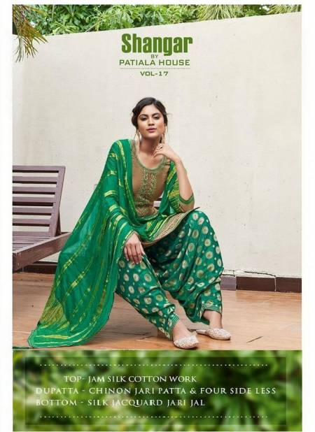 Kessi Sringar By Patiyala House Vol-17 Jam Silk Cotton Embroidery work with Jacquard Bottom Unstiched Punjabi Patiyala Salwar Suit Collections