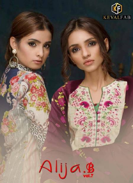 Keval Alija B 7 Latest fancy Casual Wear Karachi Cotton Printed  Dress Material Collection