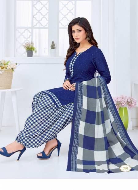 Kuber Geet Patiyala 7 Latest Fancy Designer Regular Wear Printed Cotton Collection