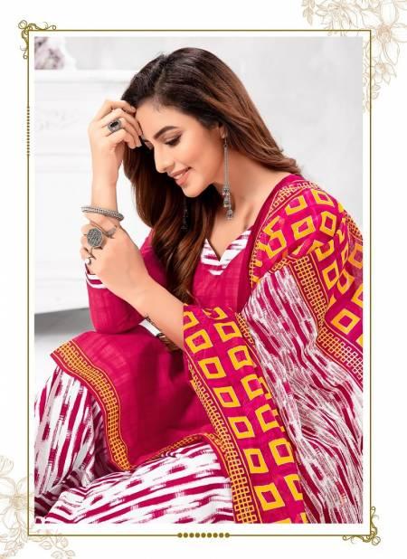 Lakhani Rashmika Patiyala 1 Latest fancy Designer casual Wear Readymade Salwar Suit Collection
