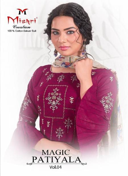 Mishri Magic Patiyala 4 Latest fancy Casual Wear Printed Pure Cotton Dress Material Collection