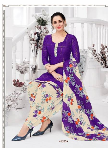 Priyal 1 Designer Casual Wear Cotton Printed Dress Material Collection