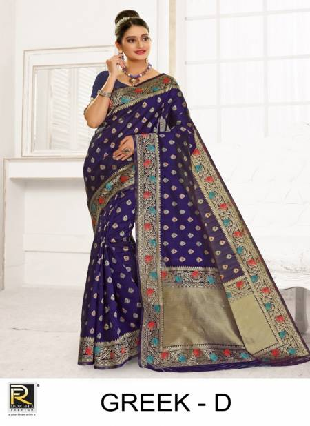 Ronisha Greek Latest fancy designer Festive Wear Silk Fancy Saree Collection