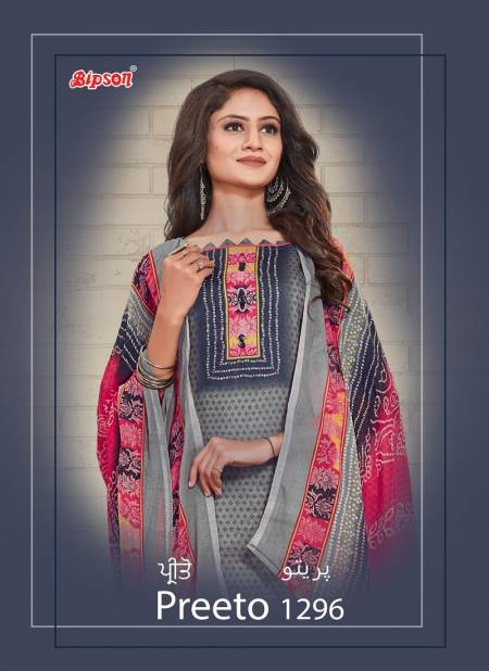 Saheli Dhara Heavy Linen Fancy Regular Wear Designer Kurtis With Dupatta Collection