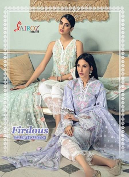 Sairoz Firdous Latest Fancy Designer casual Wear Digital Printed Embroidery Pakistani Salwar Suits Collection