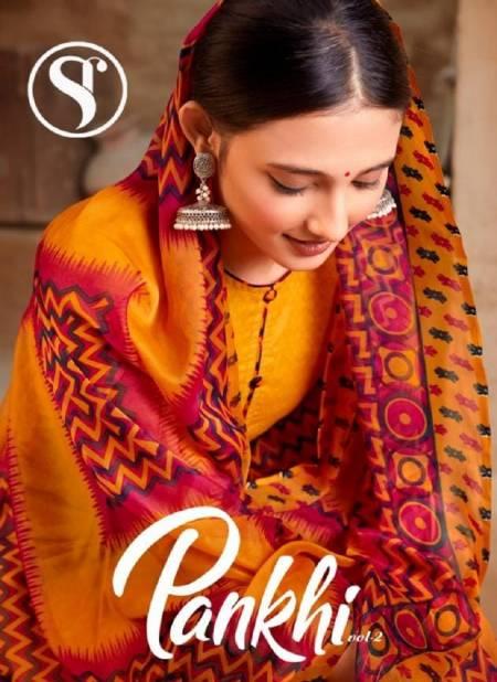 SWEETY FASHION PANKHI VOL-2 Latest fancy Designer Regular Wear Soft Cotton Salwar Suit Collection