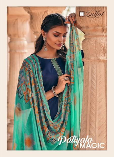 Zulfat Patiala Latest Regular Casual Wear Pure Heavy Jam Cotton Elegantly Stitched Kashmiri style Tie and daman stitched Lace Dress Material Collection