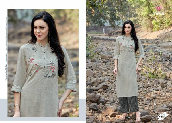 Vesh Saheli Latest Fancy Designer Casual Wear Rayon Worked  Kurtis With Bottom Collection