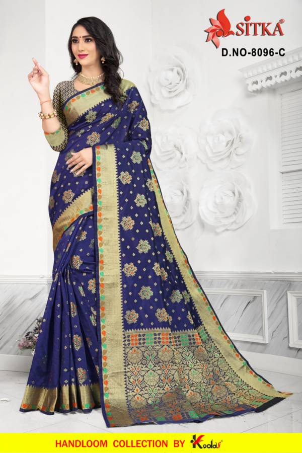 Deivamangal 8096 Heavy Designer Party Wear Saree Collection With Golden Print