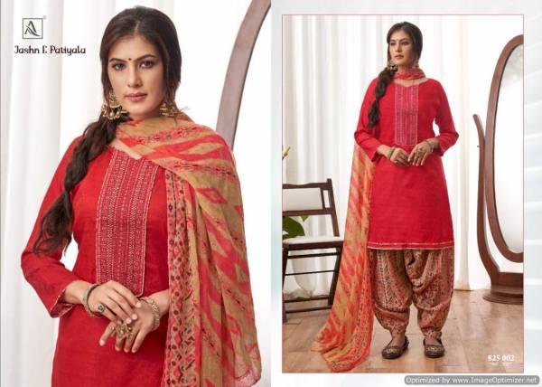 Alok Jashn E Patiyala Pure Jam Cotton Printed Latest Designer Dress Material Collection