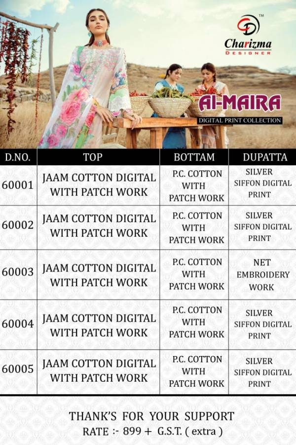 AL-MAIRA Charizma Digital print Embroidery & Bunch Patches Work  Most Hittest Design Pakistani Dress Collections