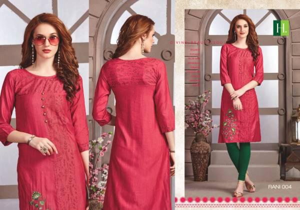 Hirwa Rani Vol 2 Launch Latest Fancy Casual Kurtis