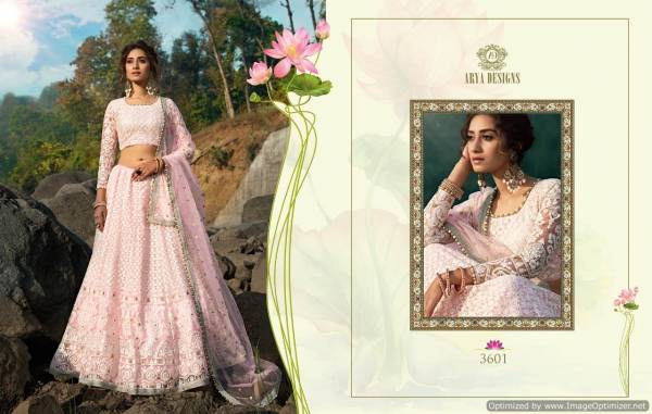 Arya New Launch Of Designer Fancy Heavy Party Wear Wedding Bridal Lehnga Heavy Embroidery Work And Soft Net Dupatta