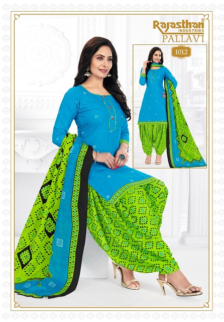 Rajasthan Pallavi 1 Latest Fancy Designer Casual Regular Wear Cotton Printed Readymade Suits Collection