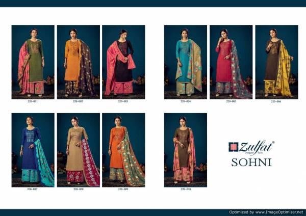 Zulfat Sohini 4 Latest Printed Heavy Kashmiri Embroidery Pure Pashmina Designer Dress Material Collection