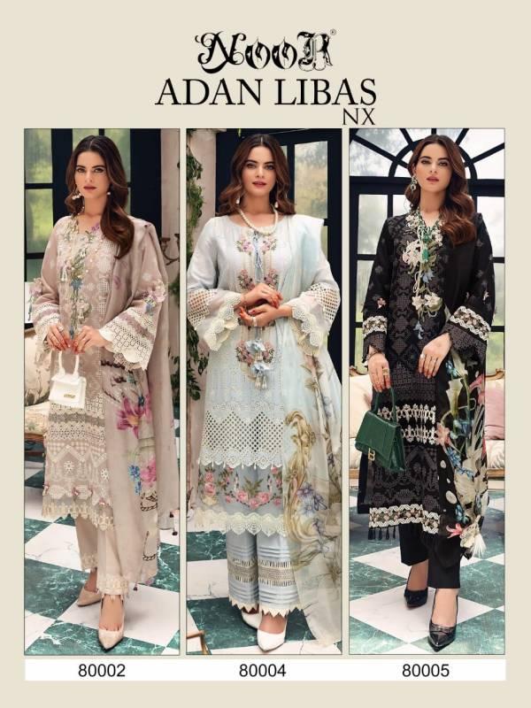Noor Adan Libas Nx Exclusive Wedding Wear Embroidery Pakistani Salwar Kameez Collection