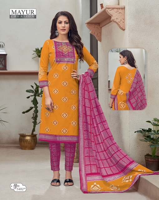 Mayur Khushi Vol 54 Latest Designer Casual Wear Pure Printed Dress Material Collection