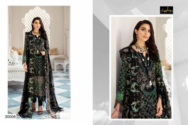 Rawayat Nureh 2020 Latest Designer Heavy Georgette Pakistani Salwar Suits Collection