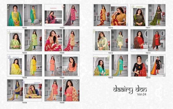Kapil Daairy Don Vol 24 Latest Designer Daily Wear Dress Material With Chiffon Printed Dupatta