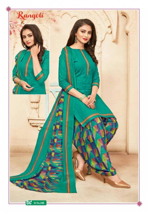 Kc Rangoli Patiyala 1 Latest Casual Regular Wear Printed Pure Cotton Collection