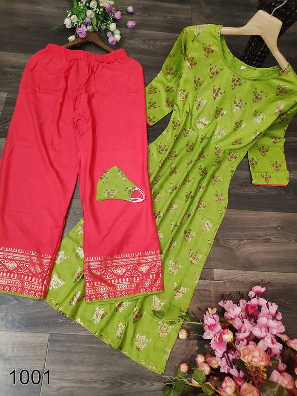 New Latest Designer Collection Of Festive Wear Foil Printed Kurtis And Plazzo With Mask