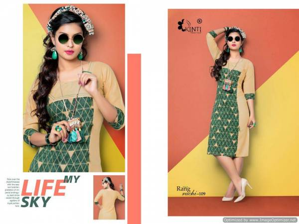 Kinti-Rang Ruchi Fancy Regular wear Pure Rayon printed Kurtis Collection