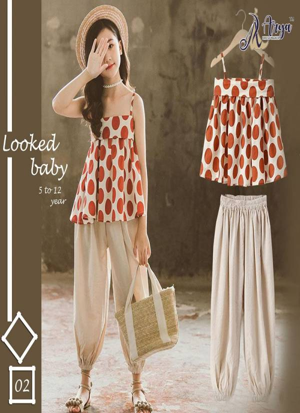 New Pretty Looked Baby Collection With Beautiful Designer Digital Print