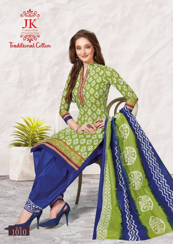 JK Traditional Cotton New Collection Of Printed Designer Daily Wear Dress Material