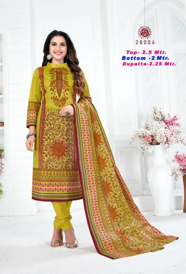 Razia Sultana Vol 28 Latest Designer Printed Pure Cotton Dress Material Collection
