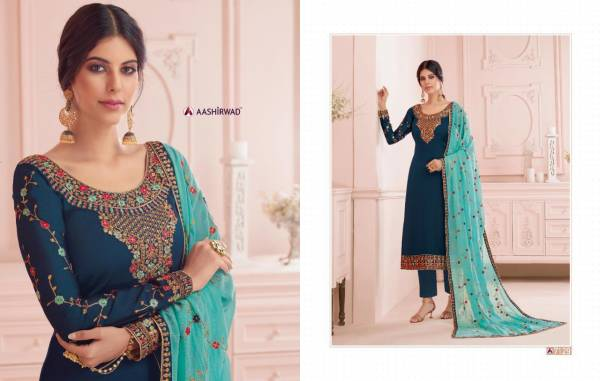 Nirva Latest New Designer Party Wear Wedding Suit With Beautiful Neck Design