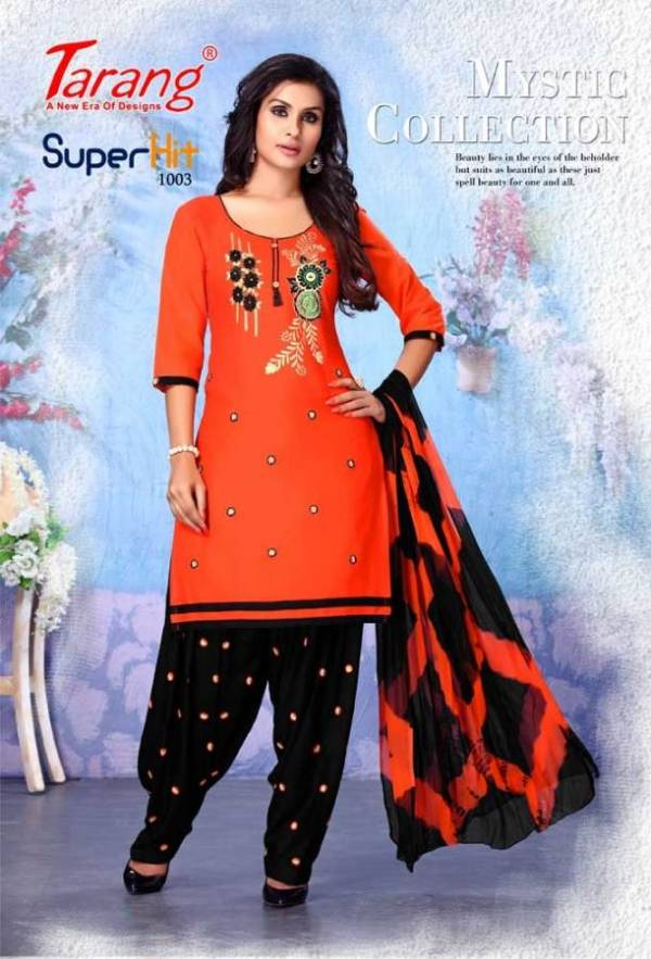 Designer Pies Collection Of Fancy Punjabi Dress Material With Nazneen Dupatta
