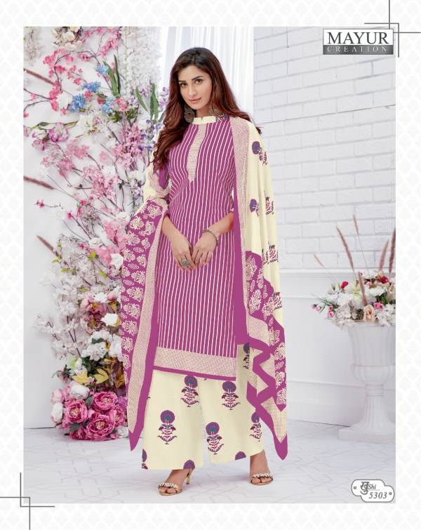 Mayur Khusi 53 Latest Designer Printed Pure Cotton Slawar Suit Collection