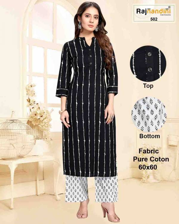 kurta set vol -1  Latest Fancy Designer Printed Mix Fabric Salwar Suit Collection