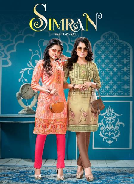 Ft Simran Latest Fancy Designer Ethnic Wear Crepe Printed Kurti With Bottom Collection