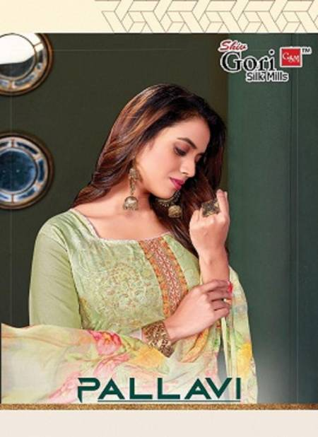 Gori Pallavi Latest Full Heavy Digital Print With Full Jal Work on Front With Digital Lace Full Length Dress Material Collection