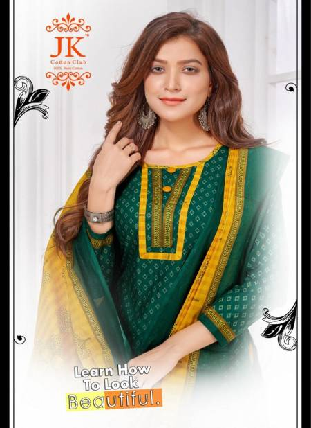 Jk Shahi Patiala 8 Cotton Printed Casual Daily Wear Dress Material Collection