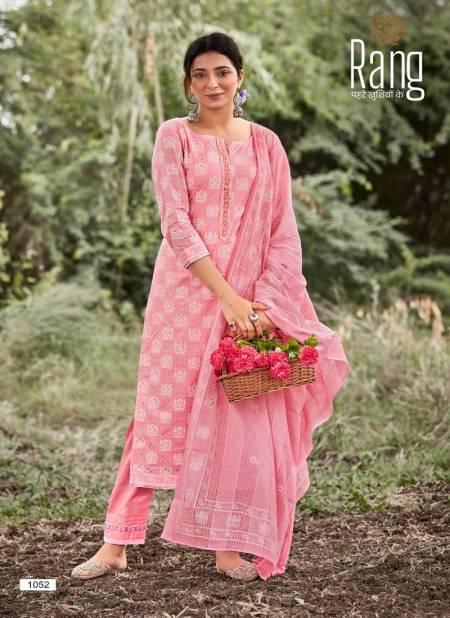 Kalaroop Atrangi Fancy Ethnic Wear Kurti with Pant and Dupatta Salwar Suit Collection