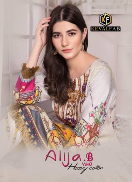 Keval Alija B 10 Latest Fancy Designer Heavy Cotton Digital Printed karachi Dress material Collection