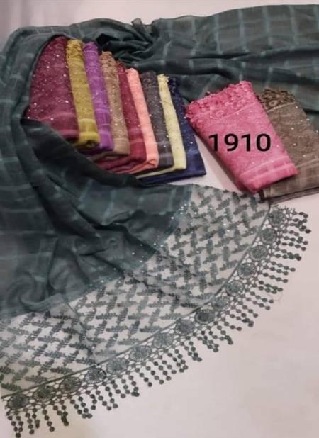 Multi Hijab 1910 Fancy Designer Casual Wear Hosiery Cotton Islamic Collection