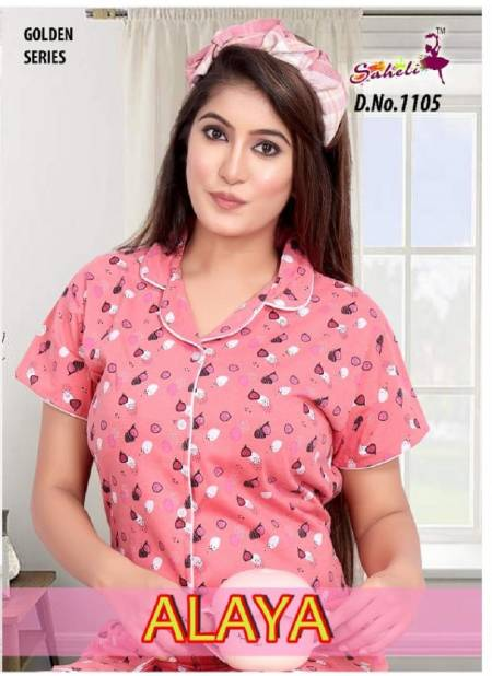 Saheli Alaya Premium Night Wear Hosiery Pure Cotton Night Suit With Pant Collection